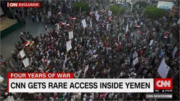 又來!葉門醫院遭沙國聯軍空襲 至少7死