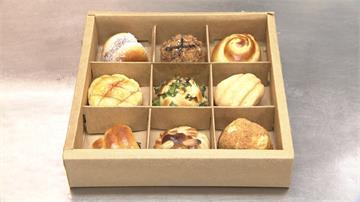 經典古早味一次全吃到!「麵包九宮格」讓你超滿足