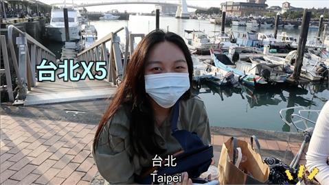 最不喜歡去的台灣縣市是.... 街訪路人都說「這裡」