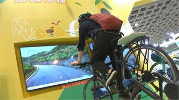 「2020 台北國際旅展」盛大登場 東北角風管處推「VR騎單車遊海岸」