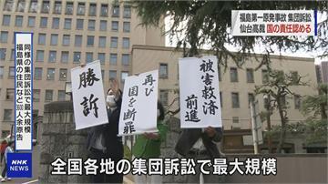 福島核災3600名災民提訴訟 仙台高院判中央敗訴「創二審首例」