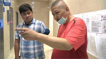 東明公宅電梯壞五天  住戶:上班真的等到崩潰