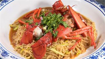 龍蝦炒公仔麵 台式海鮮熱炒飄港味