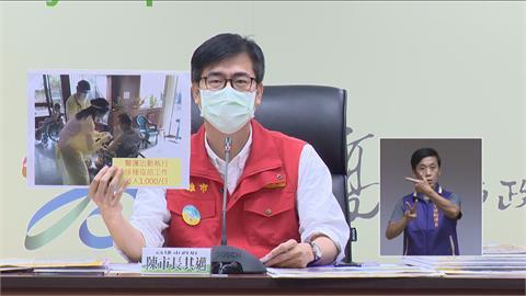 快新聞/高雄醫護好幸福!陳其邁宣布:出勤疫苗工作1人1千元津貼