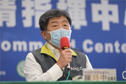 快新聞/陳時中宣布AZ疫苗3/22開打! 全台57家醫療院所設接種點