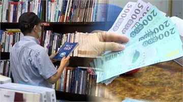 600元「藝FUN券」來了!7/22中午下載APP準時開搶