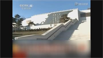 無恥無極限! 北京「無名英雄廣場」   將主張台獨政治犯竄改成中國間諜