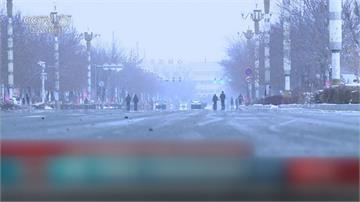 霸王級寒流跨年席捲中國 北京恐下探-10度