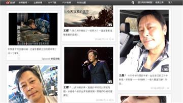 王傑遭下毒毀嗓淡出歌壇3年 臉書近來遭冒名詐騙