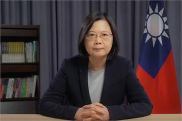 快新聞/國際人權日在美智庫演說 蔡英文:台灣絕對會堅守民主自由的價值