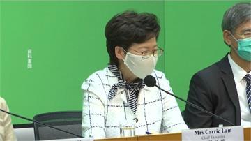 疫情添亂!林鄭月娥引用緊急法 香港立法會選舉恐延一年