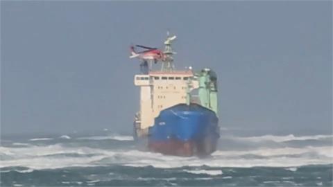 巴拿馬籍貨輪擱淺 海巡署統整岸海空救援14人