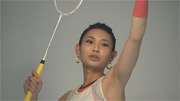 羽球/戴資穎泰國賽首輪對手換人!迎戰地主18歲小將