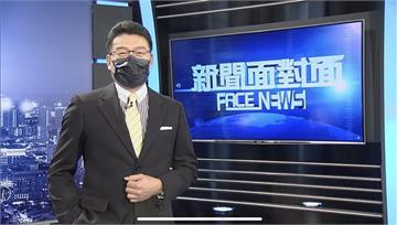 讀者文摘信譽品牌大調查出爐 謝震武連續8年獲最受信賴電視新聞/時事節目主持人