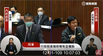 快新聞/林為洲控行政院警官隊監聽 莊瑞雄籲藍營:站在立法院問事情要基於事實