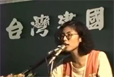 快新聞/綠轉藍遭轟「叛徒」!  鄭麗文陳年影片高喊:推翻國民黨暴政