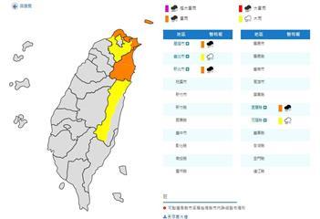 快新聞/東北季風影響! 北北基宜花蓮發布豪雨、大雨特報