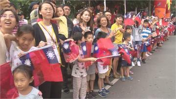 彰化國慶嘉年華 縣府加碼送五千片國旗口罩