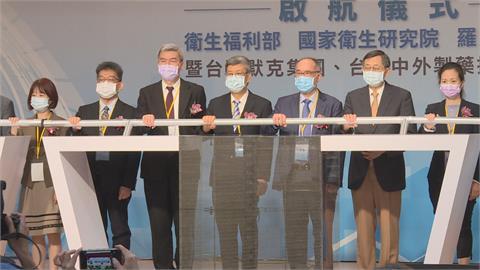 台灣生物資料庫平台啟動 吸引國際藥廠合作