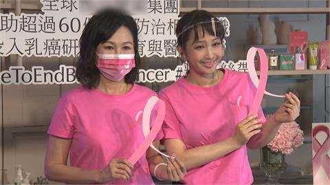 化妝品牌跨界合作陶器店 推廣乳癌防治觀念