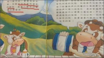 林明溱轉傳萊劑繪本 還批鬼政府民進黨:傳播假消息已觸社維法