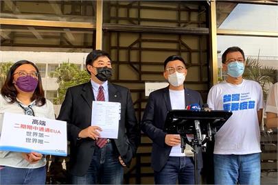 快新聞/不滿高端疫苗通過EUA!  江啟臣赴北檢提告批「黑箱作業」