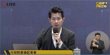 快新聞/華府智庫民調稱美國人支持承擔護台風險 行政院:捍衛國家是台灣人自身責任