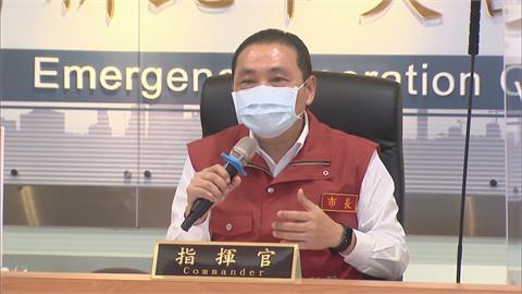 快新聞/強化防疫! 侯友宜:林口、三峽明設熱區防疫中心