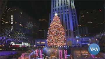 紐約洛克斐勒耶誕樹點燈 當局架路障避群聚