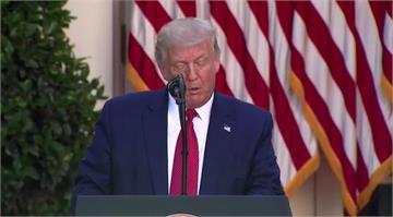 快新聞/若拜登在選舉人投票勝出 川普表明「會離開白宮」