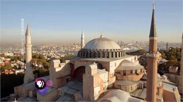 聖索菲亞博物館法令遭廢除 恐改回清真寺