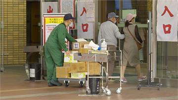 恐嚇?惡作劇?台大醫院收信見不明黃色粉末是否為細菌或病毒 疾管署緊急化驗