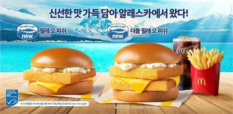 韓國竟沒有麥香魚、麥脆雞!它重新上市轟動韓網