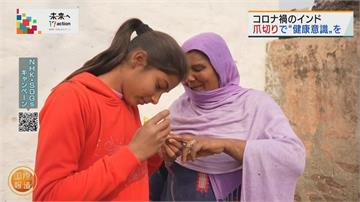 防堵病毒!印度業者發起「剪指甲」運動日系指甲剪業績暴漲