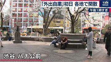全球/東京、大阪籲市民勿出門 東京可能封城?