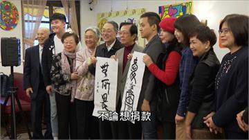 攜手13優質社福團體 電商平台發起公益募款