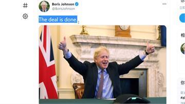 英脫歐箭在弦上!歐盟成員國大使批准貿協