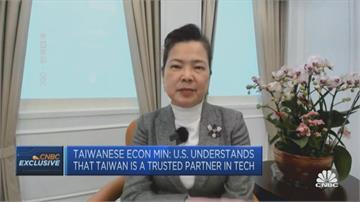 全球爭搶台灣晶片 王美花:台灣將扮演友善供應鏈角色