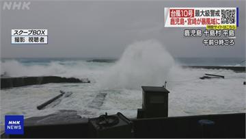 海神挾狂風暴雨撲日 九州4縣80多萬人撤離