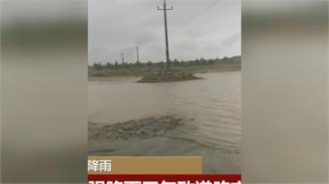內蒙阿拉善盟暴雨「掏空路基阻交通」 青海降雨逾50毫米「高齡長者困公廁」