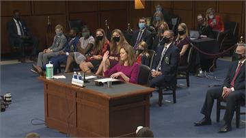 一連四天「美大法官聽證會」 場內外支持反對各自表述