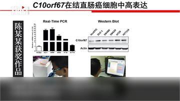 中國小六生「研究癌症」獲獎 被爆科學家父母操刀