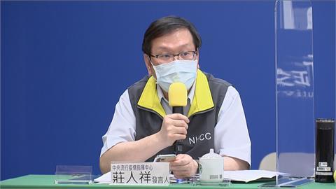 快新聞/新增4件疑似嚴重不良反應 莊人祥:一位疑似腦梗塞、住院診治中