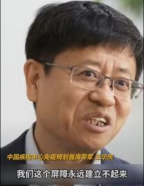 中國建立免疫屏障 專家:約要10億人接種疫苗