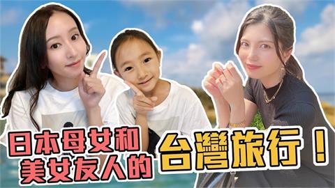 日本母女想念台灣味!在名古屋大啖6寶島小吃 這三明治讓她們吃完笑了