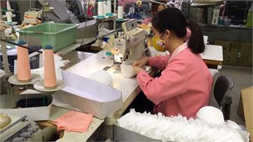 胸罩做口罩真的可行!日本內衣廠推素面、蕾絲款大受歡迎