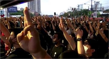快新聞/泰國反政府運動進入第8天 民眾衝破防線與警爆發衝突