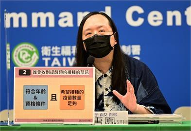 疫苗系統「3小時46萬人」民眾憂序位太後面 唐鳳:不會先卡位先贏