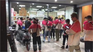 熊貓超市商品錯標1折!湧上千筆訂單外送員遭「訂單綁架」大排長龍