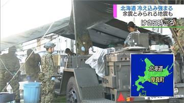 北海道強震已41死 估11月才恢復正常供電